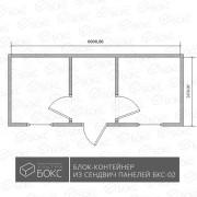 Блок-контейнер-БКС-02-2