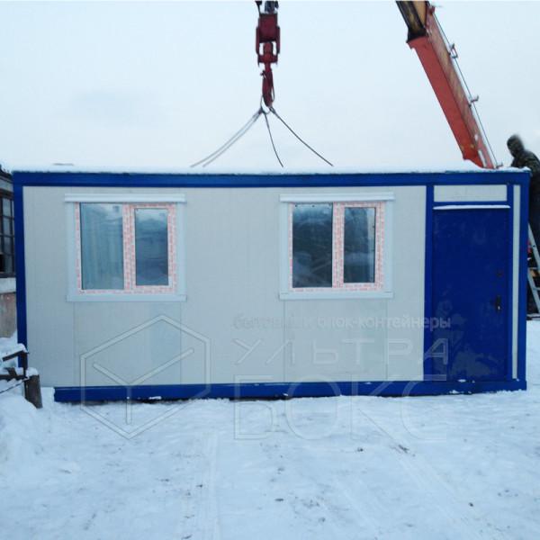 Блок-контейнер-БКС-02