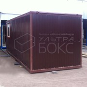 Блок-контейнер-БК-00-(13)