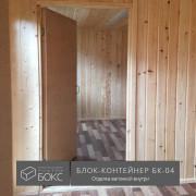 Блок-контейнер-БК-04-внутри