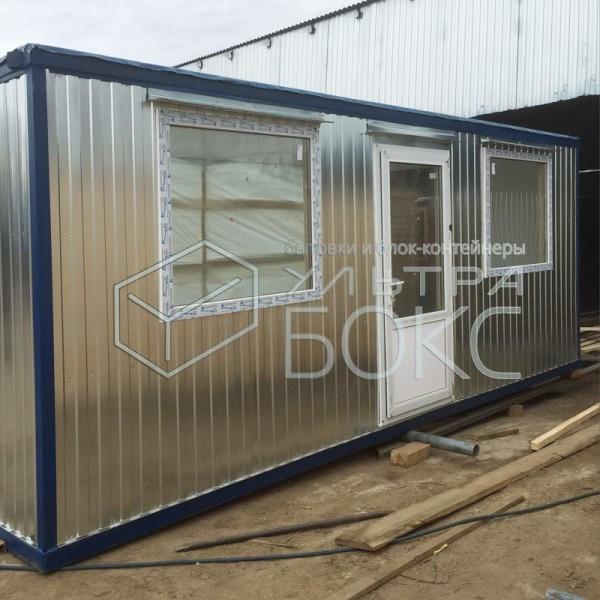 Блок-контейнер-БК-04-(08)
