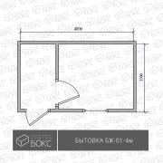 Бытовка-БЖ-01-4м-схема