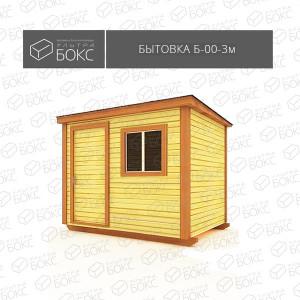 Бытовка-Б-00-3м