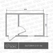 Бытовка-Б-01-4м-схема