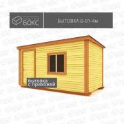Бытовка-Б-01-4м