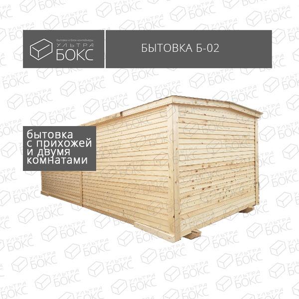 Бытовка-Б-02-сзади