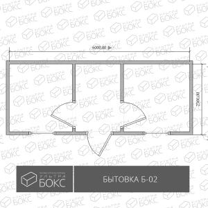 Бытовка-Б-02-схема