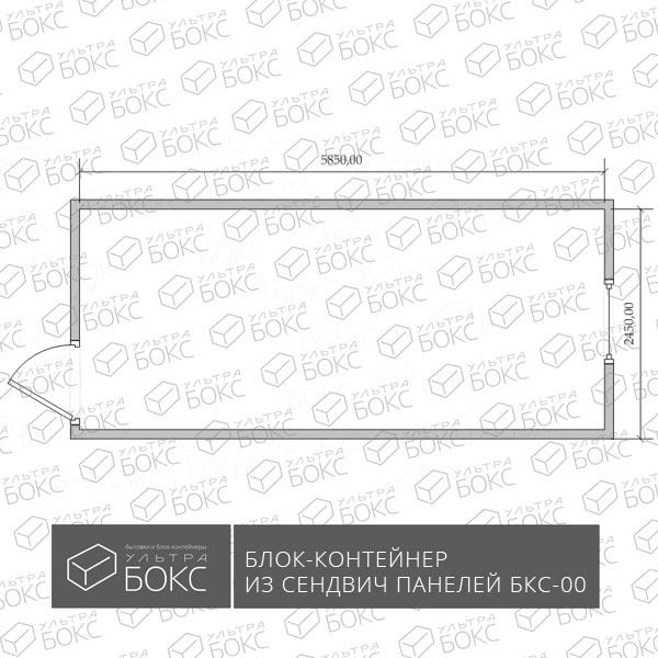 Контейнер-сендвич-БКС-00-01