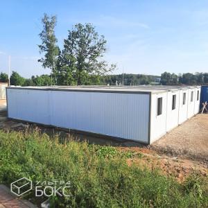 Модульное-здание-10БК-белое-01
